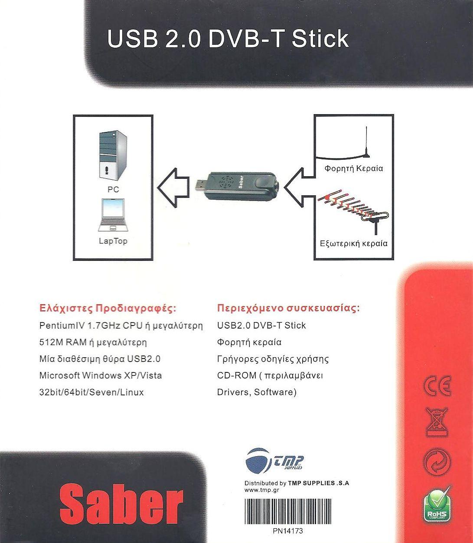3Saber EzTV858 USB MPEG4